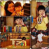 2008-11-22 in 三豬小隻繪本餐廳:18-20081122.jpg