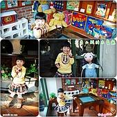 2008-11-22 in 三豬小隻繪本餐廳:21-20081122.jpg