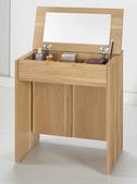 GL-591:591-5 2尺掀鏡化妝台(含椅).jpg