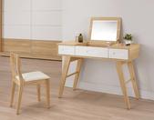 GL-597:597-3 3.5尺掀鏡化妝台(含椅).jpg