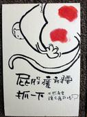 2016猴年:P1050152.JPG