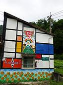 竹東軟橋社區:P1000997.JPG