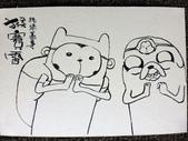 2016猴年:P1050162.JPG