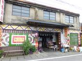 竹東軟橋社區:P1030001.JPG