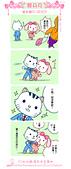 漫畫:搶劫篇02_狀況外.jpg