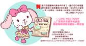 漫畫:國語日報廣告(個人用)小.jpg