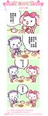漫畫:蘿莉兔_好有才華(小).jpg
