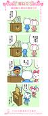 漫畫:搶劫篇04_歡迎光臨警察局.jpg