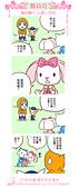 漫畫:搶劫篇07_心愛ㄟ包包.jpg