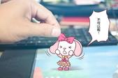 漫畫:蘿莉兔_別拿走我的蝴蝶結02_resize.jpg