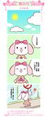漫畫:蘿莉兔_天空好美.jpg