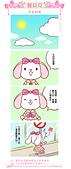 漫畫:蘿莉兔_天空好美(小).jpg