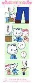 漫畫:搶劫篇05_人呢.jpg