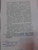 富邦人壽金控保險公司糾紛求償!:富邦人壽-復效保單糾紛-06.jpg