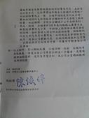 富邦人壽金控保險公司糾紛求償!:富邦人壽-復效保單糾紛-03.jpg