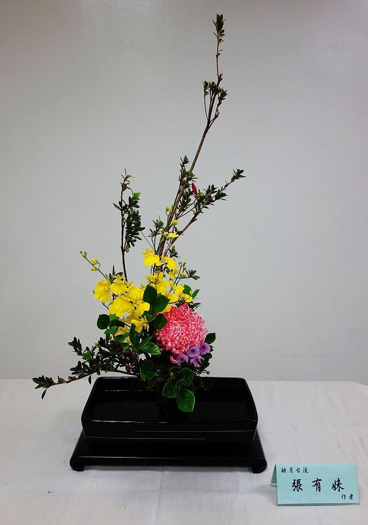 映月古流插花課2013/9/26:DSC02773.jpg