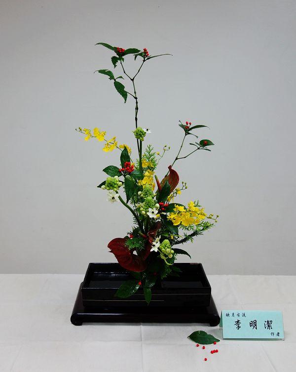 映月古流2013/12/19插花課:DSC03756.jpg