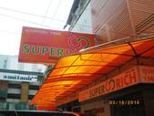 Bangkok-Day2:1083164634.jpg