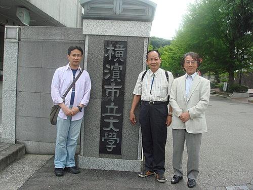 '08;師友;日本 - A-'08;日本軽井沢 遊