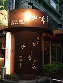 Coffee Alley 咖啡弄:DSCF0136.JPG