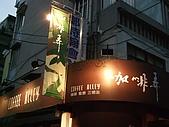 Coffee Alley 咖啡弄:DSCF0139.JPG