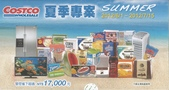 2012-06-01~2012-07-15_夏季專案:DOC120531 - 1.jpg