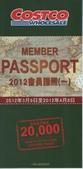 2012-03-09 ~ 2012-04-08會員護照(一):cover1.jpg