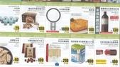 2012-06-01~2012-07-15_夏季專案:DOC120531 - 3.jpg