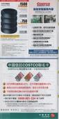 2012-03-09 ~ 2012-04-08會員護照(一):02.jpg