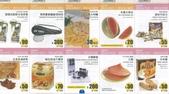 2012-06-01~2012-07-15_夏季專案:DOC120531 - 5.jpg