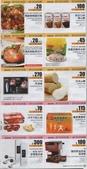 2012-03-09 ~ 2012-04-08會員護照(一):07.jpg