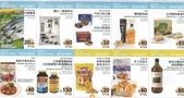 2013/07/19~09/01_Costco好市多酷暑特別優惠活動:02.jpg