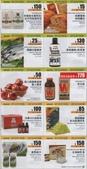 2012-03-09 ~ 2012-04-08會員護照(一):05.jpg