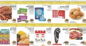 2013/07/19~09/01_Costco好市多酷暑特別優惠活動:03.jpg