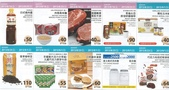 2013/07/19~09/01_Costco好市多酷暑特別優惠活動:08.jpg