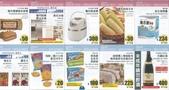 2012-06-01~2012-07-15_夏季專案:DOC120531 - 6.jpg