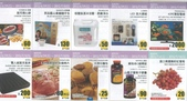 2012-06-01~2012-07-15_夏季專案:DOC120531 - 8.jpg
