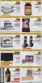 2012-03-09 ~ 2012-04-08會員護照(一):10.jpg