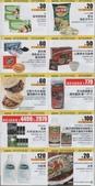 2012-03-09 ~ 2012-04-08會員護照(一):11.jpg