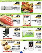 2011-03-11(五)~2011-06-05(日)_好市多會員護照:07.jpg