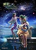 12星座:zodiac01.jpg