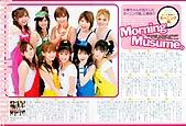 新垣里沙-4:lovelove3171