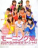 新垣里沙-4:lovelove3173