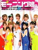 新垣里沙-4:lovelove3175