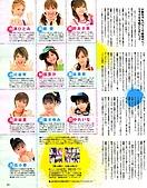 新垣里沙-4:lovelove3180