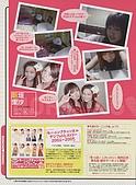 新垣里沙-4:MC Vol210