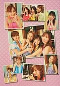 新垣里沙-4:lovelove3182