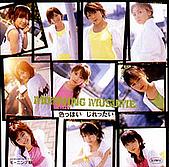 新垣里沙-1:disco_photo