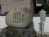 近江國攻略‧長濱城+小谷城:P1040385_S.jpg