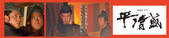 BLOG用相簿:banner01.jpg